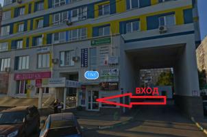 ВХОД.png