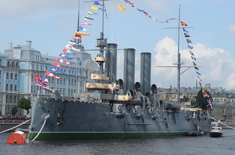 Крейсер Аврора.jpg