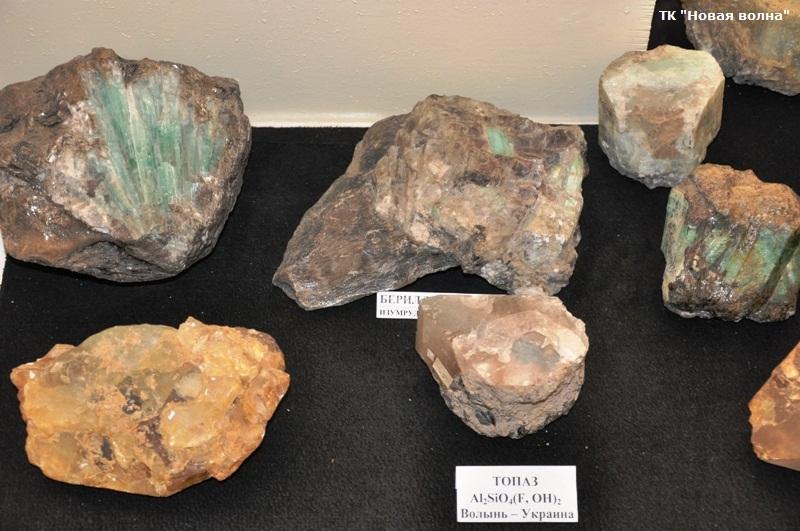 Музей Рукотворного камня2.jpg