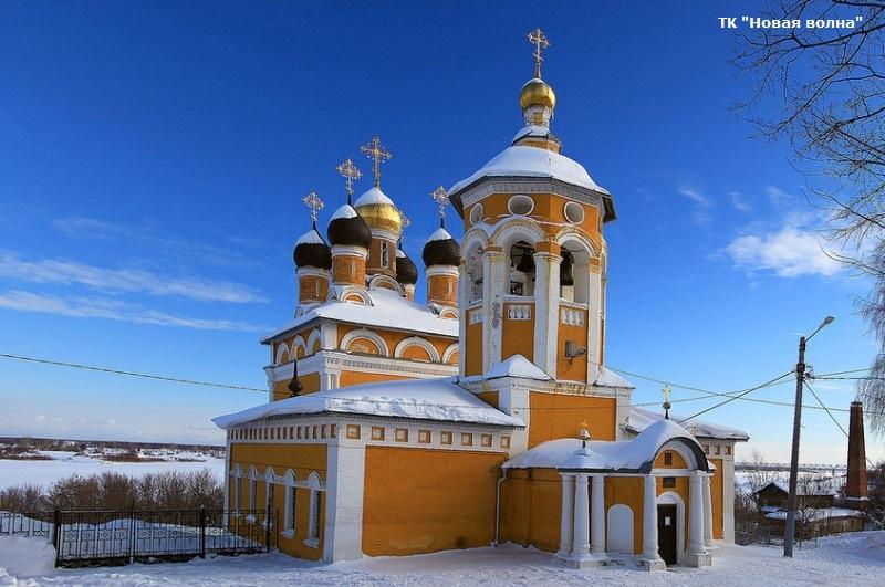 Храм Николы на набережной.jpg