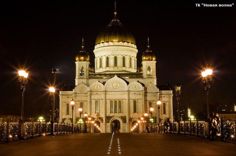 Храм Христа Спасителя (1).jpg