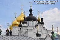 Богоявленский монастырь.jpg