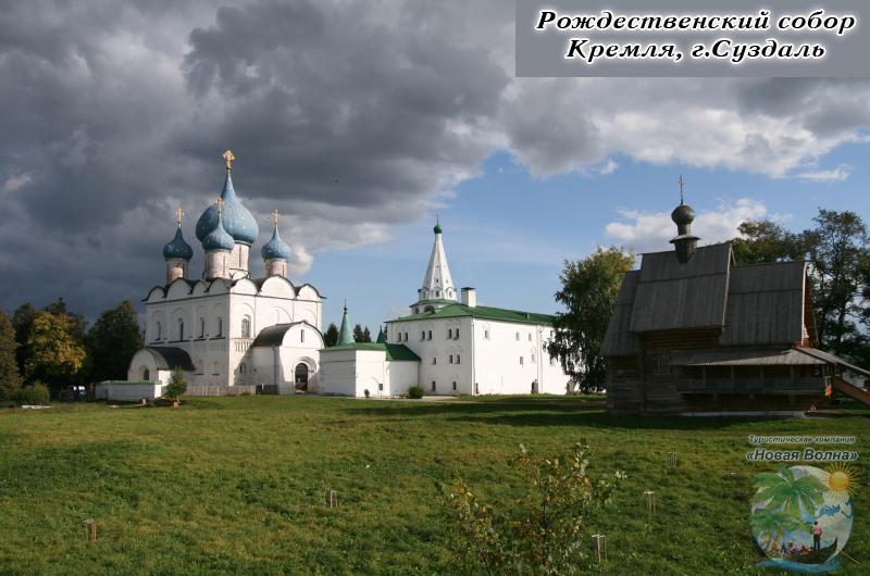 Рождественский собор Кремля.JPG