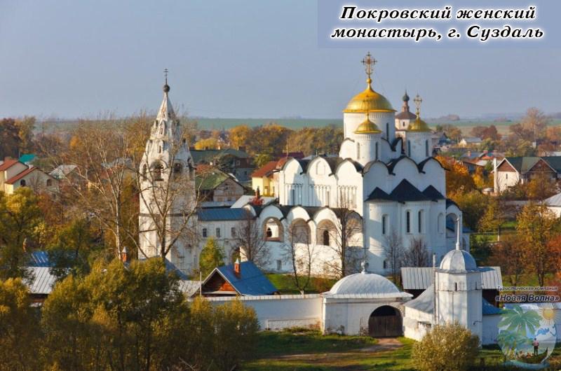 Покровский женский монастырь.jpg