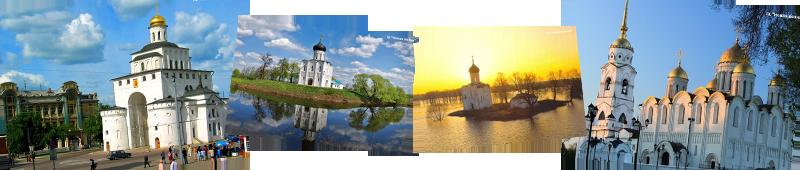 Владимир-Боголюбово.png