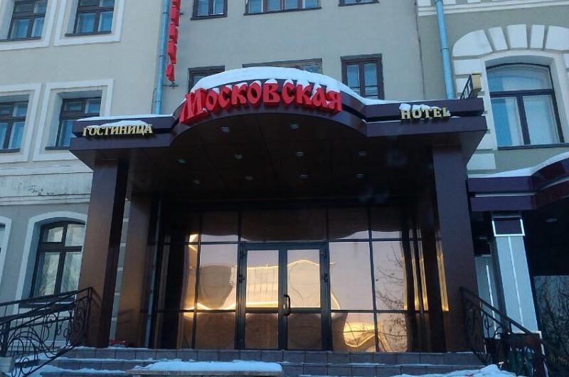 Московская.jpg