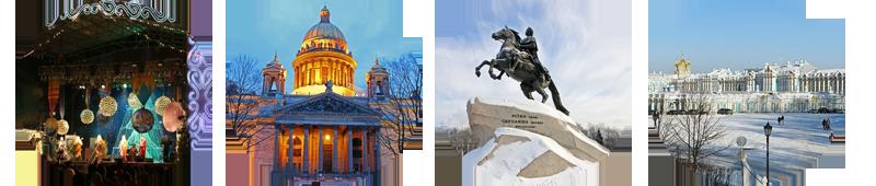 Зимний Петербург.png
