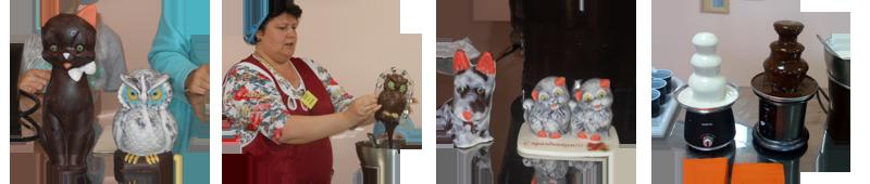 Шоколадная мастерская.png