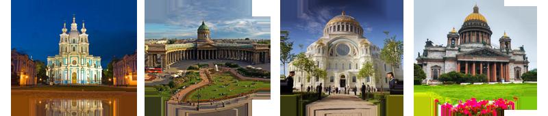 Шедевры северной столицы.png