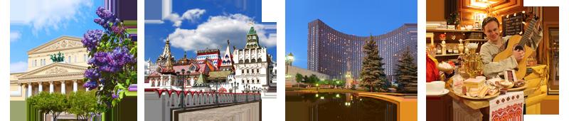 Москва Выходные в столице.png