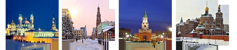 Казань-Йошкар-Ола 1день.png