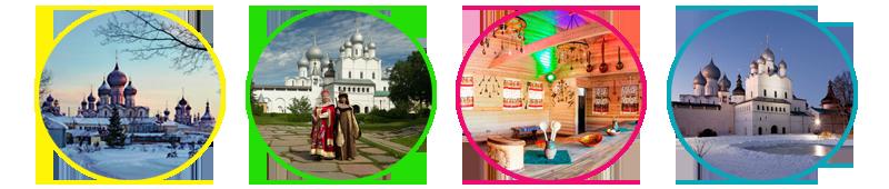 Ростов Великий 2018.png